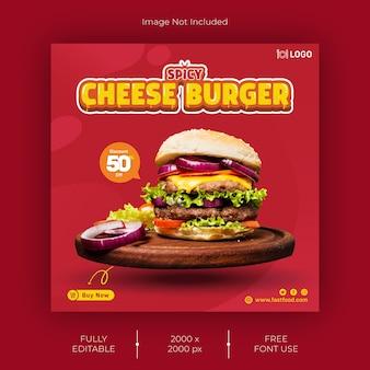 Hamburger fastfood instagram post-sjabloon