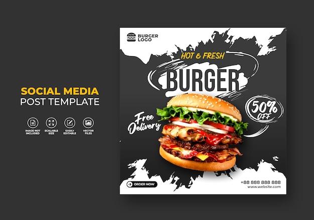 Hamburger fastfoodrestaurant promotie voor sociale mediasjabloon.