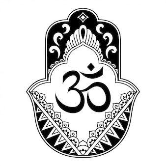 Hamsa hand getekend symbool. om decoratief symbool. decoratief patroon in oosterse stijl