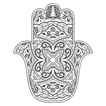 Hamsahand getrokken symbool met bloem. het oude teken van
