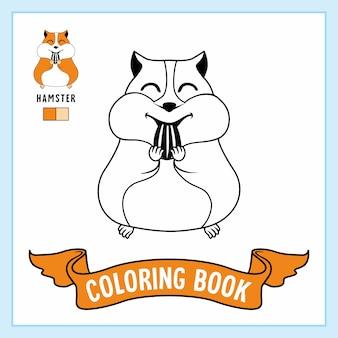 Hamster dieren kleurplaten boek.