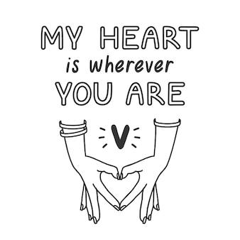 Hand belettering en illustratie voor uw valentijnsdag