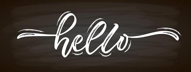 Hand geschetst hallo belettering typografie handgeschreven inspirerende citaat hallo hand getrokken