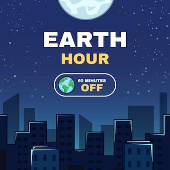 Hand getekend aarde uur illustratie