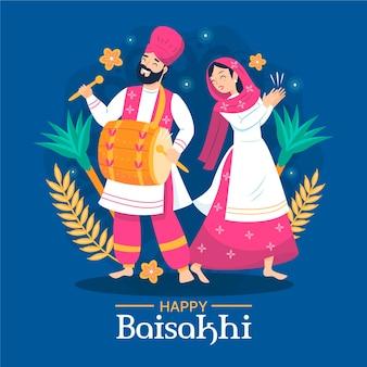 Hand getekend baisakhi illustratie Premium Vector