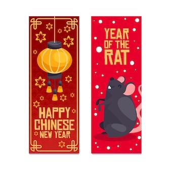 Hand getekend chinees nieuwjaar banners sjabloon