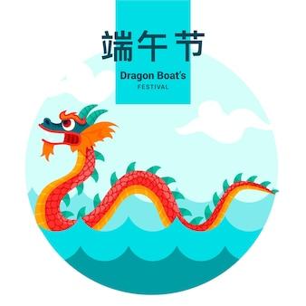 Hand getekend drakenboot zongzi achtergrond