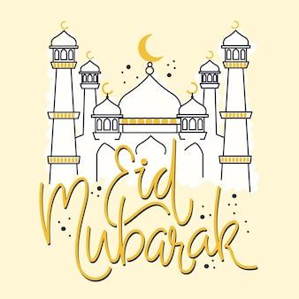 Hand getekend eid mubarak belettering met moskee
