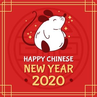 Hand getekend gelukkig chinees nieuwjaar