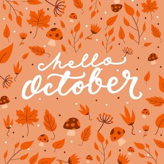 Hand getekend hallo oktober belettering