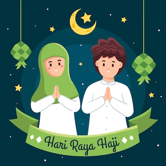 Hand getekend hari raya haji illustratie