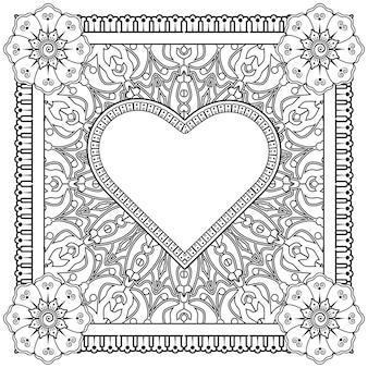 Hand getekend hart met mehndi bloem. decoratie in etnisch oosters, doodle ornament. overzicht hand tekenen illustratie.