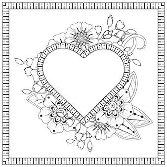 Hand getekend hart met mehndi bloem. decoratie in etnisch oosters, doodle ornament.