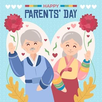 Hand getekend koreaanse ouders dag illustratie