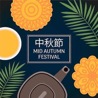 Hand getekend mid-autumn festival met bladeren en theepot