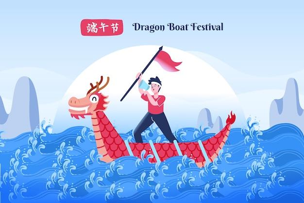 Hand getekend ontwerp drakenboot achtergrond