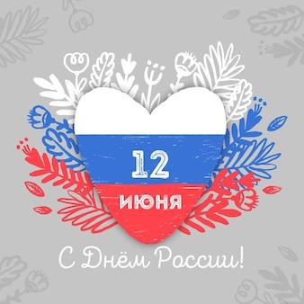 Hand getekend ontwerp rusland dag evenement