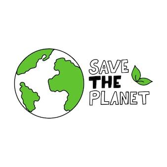 Hand getekend planeet aarde.
