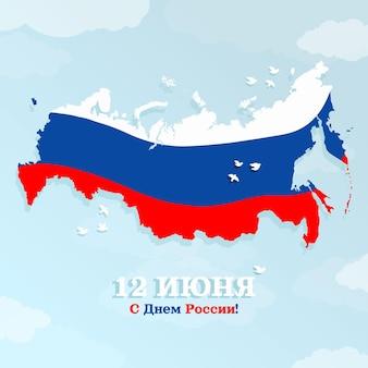 Hand getekend rusland dag illustratie Gratis Vector