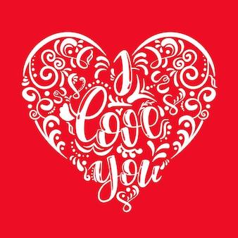 Hand getekend valentijnsdag behang