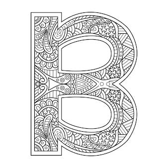 Hand getekend van aphabet letter b in zentanglestijl