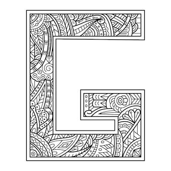 Hand getekend van aphabet letter g in zentanglestijl