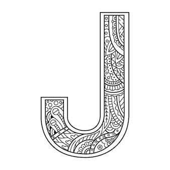 Hand getekend van aphabet letter j in zentanglestijl