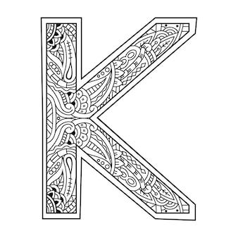 Hand getekend van aphabet letter k in zentanglestijl