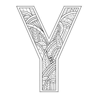 Hand getekend van aphabet letter y in zentanglestijl