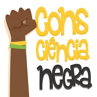 Hand getekend zwarte bewustzijnsdag