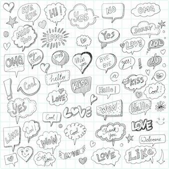 Hand getekende decoratieve cartoon tekstballonnen schets