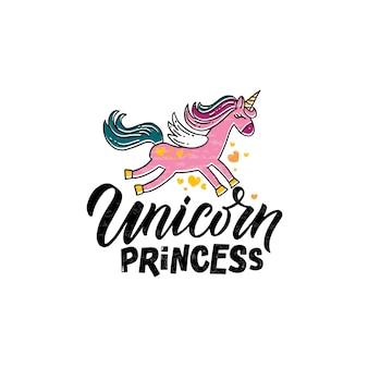 Hand getekende eenhoorn prinses vectorillustratie met belettering typografie citaten motivational