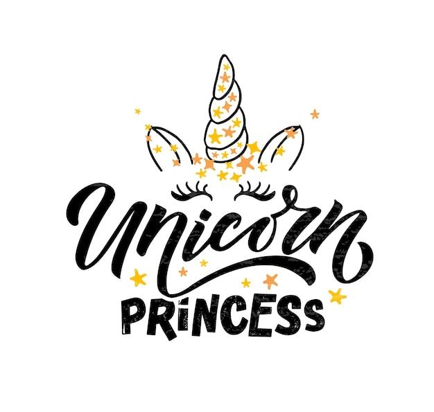 Hand getekende eenhoorn prinses vectorillustratie met belettering typografie citaten motiverende