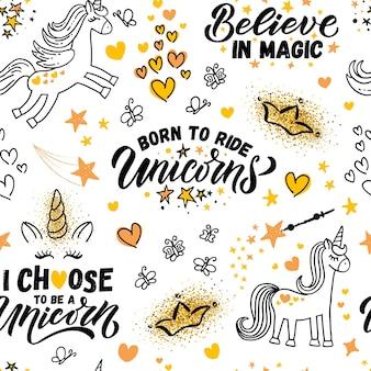 Hand getekende eenhoorn vectorillustratie met belettering typografie citaten motiverende citaten