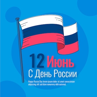 Hand getekende illustratie van de dagvlag van rusland