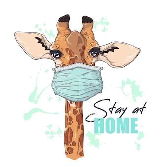 Hand getekende illustratie van de schattige giraf in een medisch masker