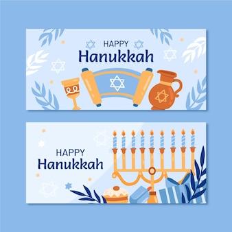 Hand getekende platte hanukkah horizontale banners set