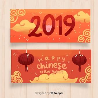 Hand getrokken banner van het hemel de chinese nieuwe jaar