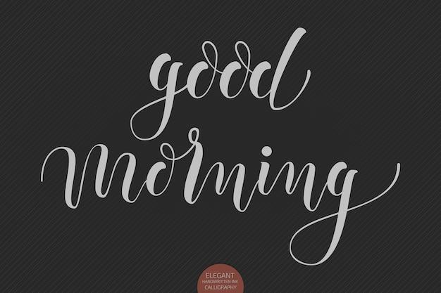 Hand getrokken belettering goedemorgen. elegante moderne handgeschreven kalligrafie. vector inkt illustratie.