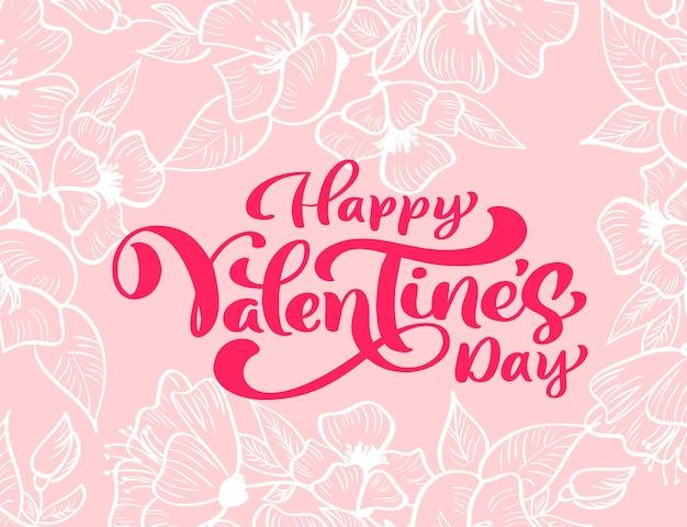 Hand getrokken bloemen valentijnsdag achtergrond
