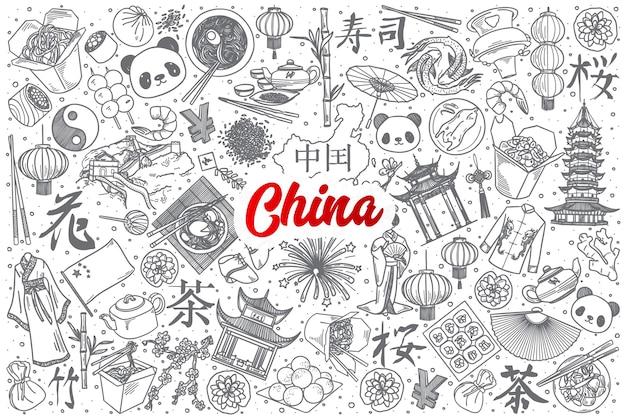 Hand getrokken china doodle set achtergrond met rode letters
