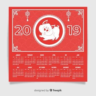 Hand getrokken chinees nieuwjaar 2019 kalender