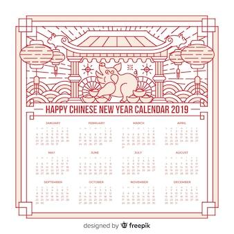 Hand getrokken chinese nieuwe jaarkalender