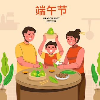 Hand getrokken drakenbootfamilie die zongzi-illustratie voorbereiden en eten