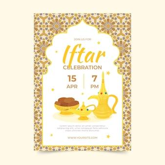 Hand getrokken iftar uitnodigingssjabloon