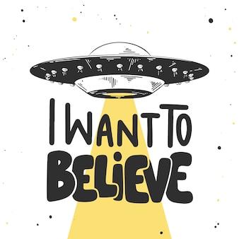 Hand getrokken schets van ufo met moderne belettering