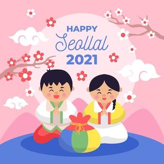Hand getrokken seollal (koreaans nieuwjaar)