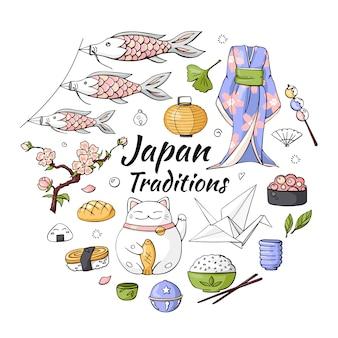Hand getrokken set van traditionele japanse symbolen