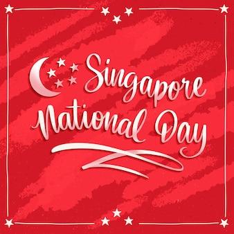 Hand getrokken singapore nationale dag belettering getekende teej festival illustratie