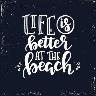 Hand getrokken typografie poster. conceptuele handgeschreven zin home and family t-shirt handgeschreven kalligrafisch ontwerp. inspirerende vector